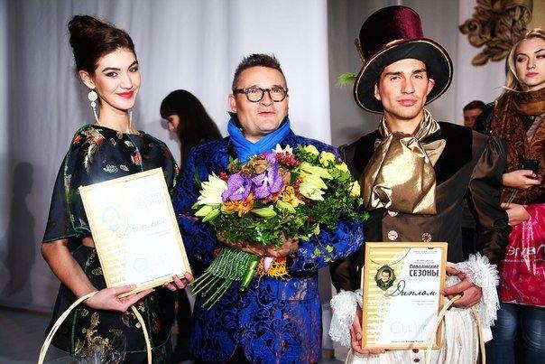 XII Поволжские сезоны Александра Васильева