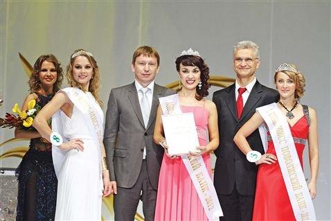 Мисс Поволжский банк-2012