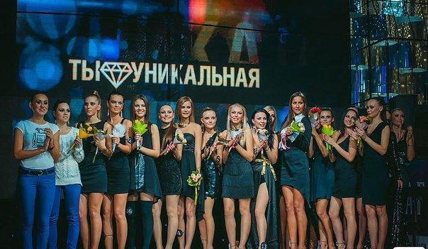 Mr.VIP & Мисс Лето 2013