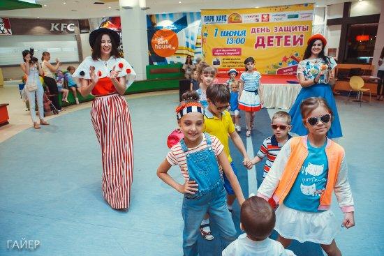 День Защиты детей в молл «Парк Хаус»