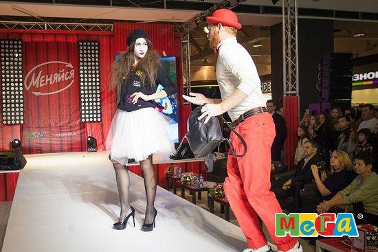 MEGA Fashion Week